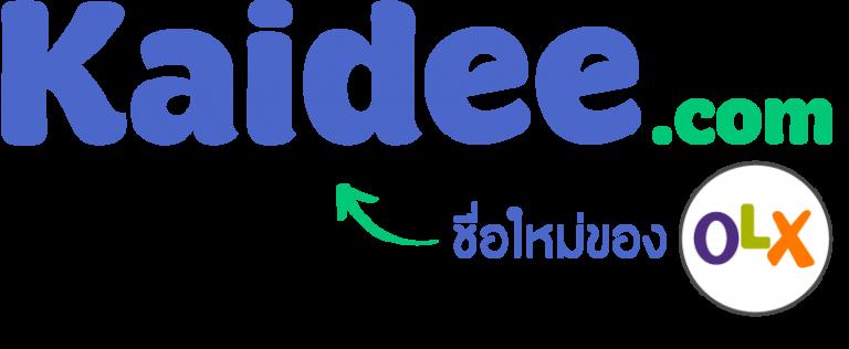 New-Kaidee-logo